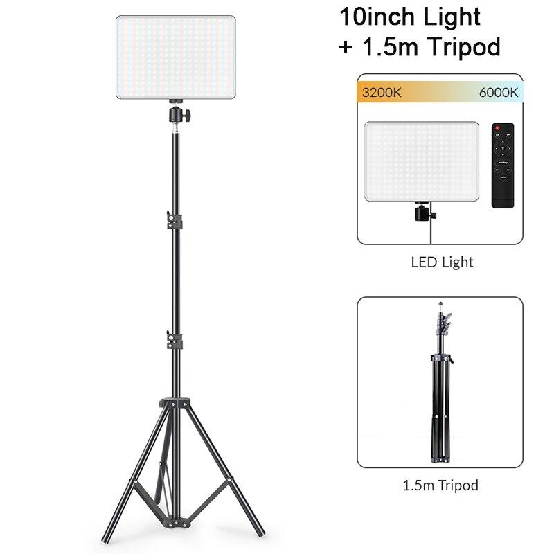 10inch Light 1.5m