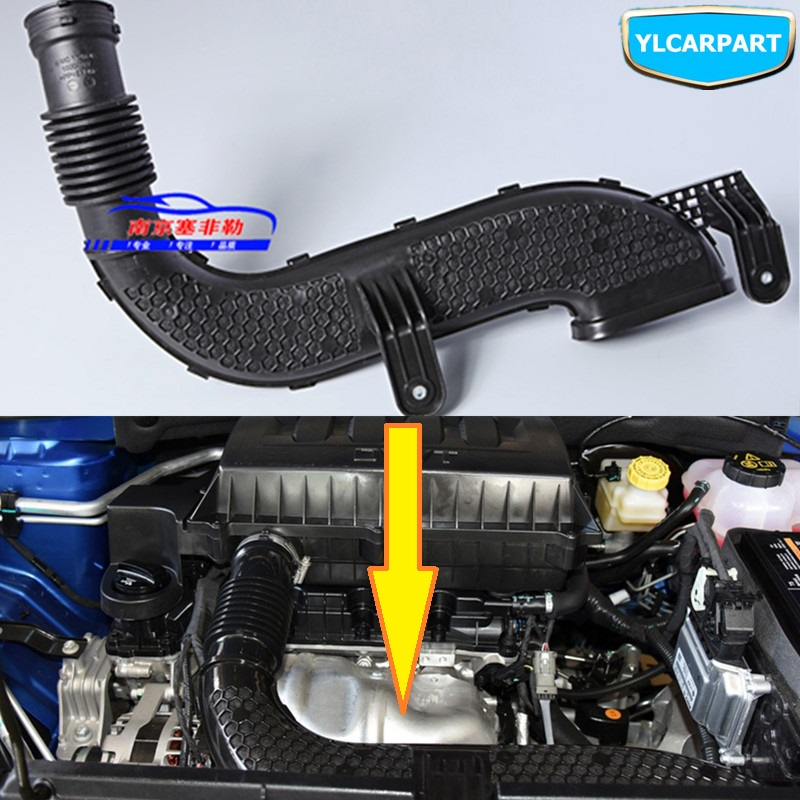 For MG ZS,Car Air Intake Hose