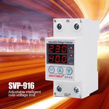 SVP-916 Регулируемая Защита от скачков напряжения реле предельная защита тока