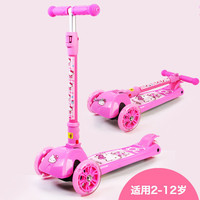 4 Colors Options Children's Swing Bike Cartoon Kitty Images Flash Scooter for Kids Portable 3 Wheel Folding Tricycle Scooter