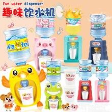 Mini Water Dispenser Cold Warm Water Juice Milk Drinking Fountain Simulation Cartoon Pretend Play Kitchen Toy Children Kids Gift