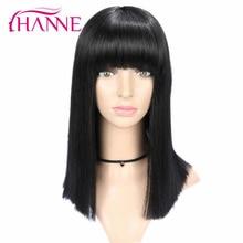 Hanne 흑인 여성을위한 블랙 중간 가발 앞머리가있는 스트레이트 가발 아프리카 계 미국인 천연 합성 머리