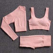 Leggings calças yoga kit ternos para conjuntos de treino de fitness roupas de ginástica conjunto de lingerie roupa esportiva de malha de cintura alta roupa