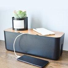 Boîte de rangement de câble de ligne de réseau, prise de chargeur Anti-poussière, accessoires de fournitures de bureau pour la maison