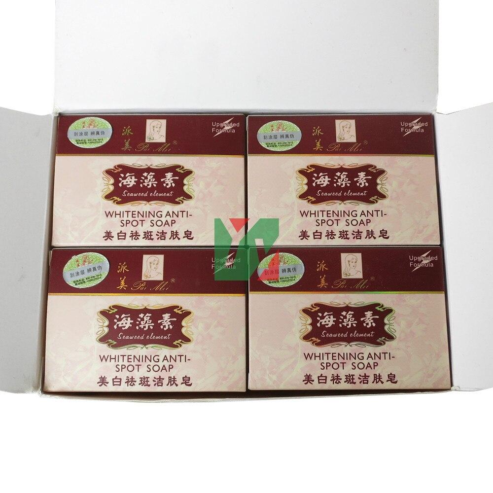 Купить с кэшбэком Seaweed paimei whitening soap anti freckle remove pigment anti acne face whitening soap 12 pcs per lot