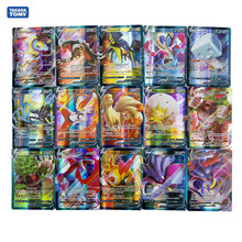 60Pcs Vmax Pokemon cards V GX EX English version anime collection Trading card Pokemon booster shiny cards pokemon toy for kids