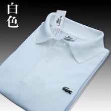 Высокое качество 2021 группа мужская женская футболка поло с коротким рукавом Classic Homme; Одежда на каждый день 100% хлопок Роскошные Дизайнерские...