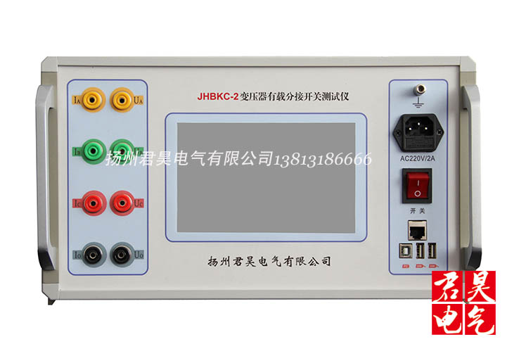 Transformer On Load Tap Changer Characteristic Tester  Touch Screen IPC On Load Voltage Regulation