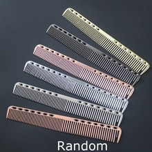 цена на Durable Space Aluminum Hairdressing Cut Comb Anti Static Haircut Comb for Salon Barber Hair Beauty Tool