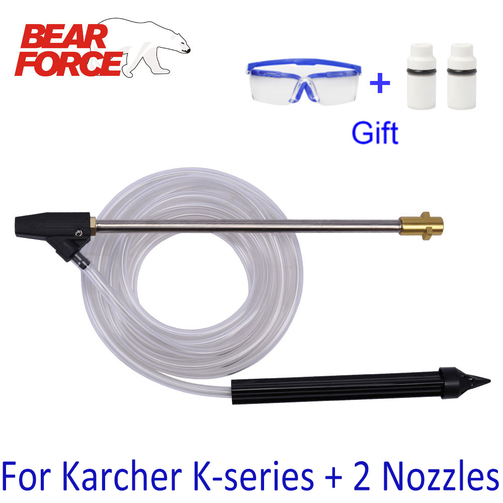 Pressure Washer Sand Blaster Gun Lance Hose Wet Sandblaster Lance High Pressure Water Sandblasting Jet Kit For Karcher Car Wash