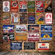 [ DecorMan ] ROCKET Motor Oil GULF Freedom TIN SIGN Custom wholesale Mural Paintings Bar PUB Decor LT-1866 поло print bar rocket