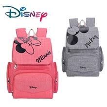 حقيبة للحفاضات للأمهات على الموضة من Disney حقيبة حفاضات للأطفال حقيبة مضادة للمياه من مادة البولي إيثيلين لحامل الأطفال بسعة كبيرة