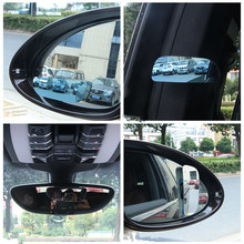 Car Mounted Boundless Glass Mirror Adjustable Angle Wide-angle Long Wide-vision Auxiliary Rearview Blue Filter Dm-