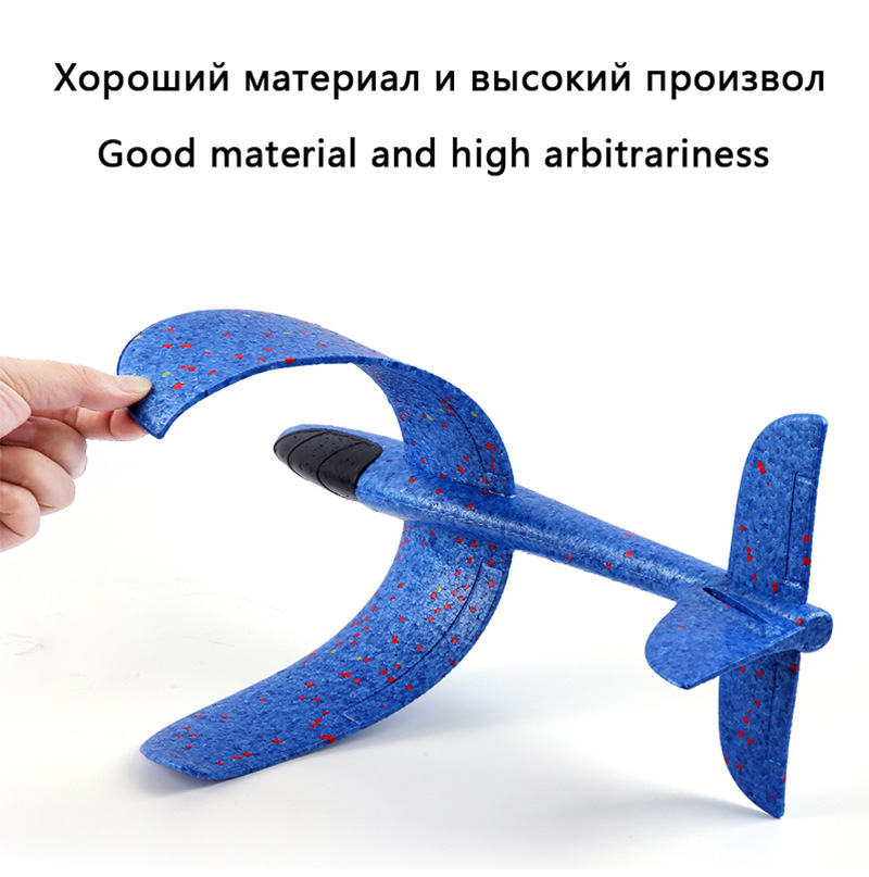 Avion de plein air à lancer à la main, jouets, figurines amusantes pour enfants, jouets volants, modèle d'avion, 38cm 4