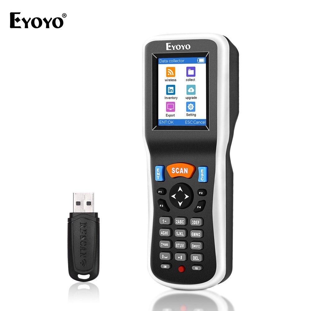 Handheld Portable Barcode Bar Code Scanner Reader Gun USB Port Laser POS Data