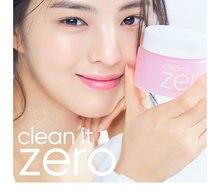 Корея косметический banila кожи уход за кожей лица Косметика