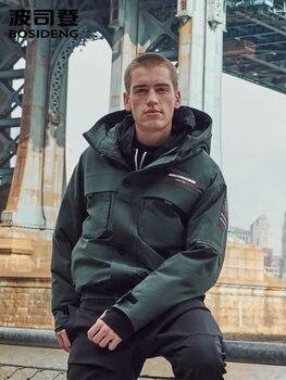 BOSIDENG chaqueta de plumón para hombre, chaqueta de invierno a la moda de terciopelo corta con capucha, chaqueta a prueba de viento juvenil para hombre B90142061