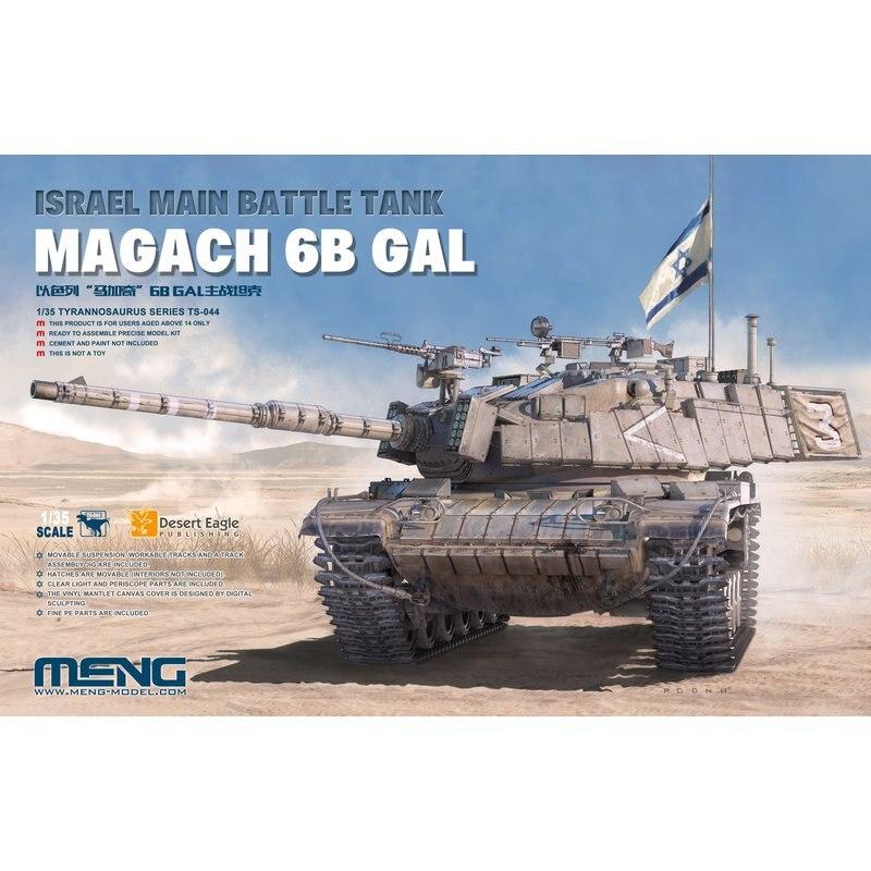 Meng TS-044 1/35 Israel Main Battle Tank Magach 6B GAL MBT Display Children Toy Plastic Assembly Building Model Kit