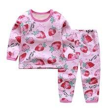 CYSINCOS, детские мягкие подштанники с рисунком для мальчиков и девочек, нижнее белье, пижамные костюмы, бархатные плотные детские теплые костюмы на осень и зиму