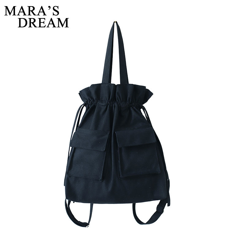 Mara's Dream 2020 New Cotton Canvas Bag Women's Backpack Fashion Japanese Literary Students Drawstring Backpack