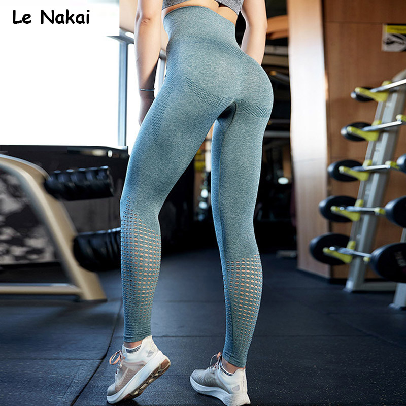 New Vital seamless yoga legging high waist fitness yoga pants workout gym leggings super stretchy sport legging active wear