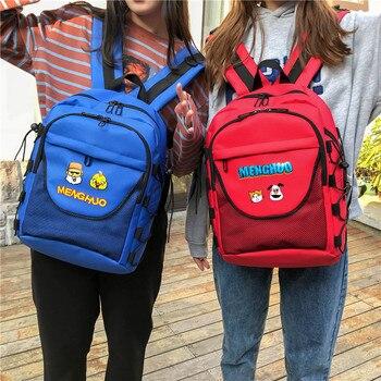 Mochila rosa, Mochila escolar con lentejuelas, Mochila de viaje, estilo coreano, sin letras, con nuevas bolsas JIULIN