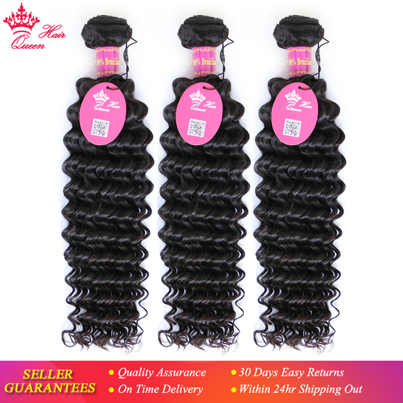Queen Hair Products Deep Wave Virgin Brazilian Hair Bundles Deal Natural Color 10 28inch 100 Human
