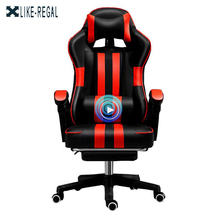 Gaming Chair Comfortable Racing Internet WCG Lying Cafes Synthetic New-Arrival