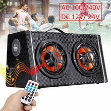 Car Speakers Subwoofer Car-Audio Bluetooth 1200W 6inch Home Wireless Overweight Modified