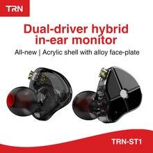 AK TRN ST1 1BA + 1DD Hybrid Metal In Ear auricolare IEM HIFI DJ Monitor Running Sport auricolare Earplug cuffie Headplug BA5/v90