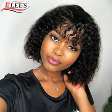 Brazilian Short Curly Bob Wig Human Hair Wigs With Bangs Full Machine Made Wigs For Women Remy Curly Bob Wig With Bangs