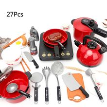 27Pcs/Set Home Kitchen Utensils Tools Cooking Pots Pans Food Dishes Cookware Toy for Kids Children Play House Pretend Toys E65D цена