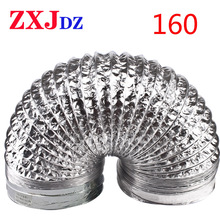 160mm kitchen range hood exhaust pipe aluminum foil thickening encryption household ventilation accessories