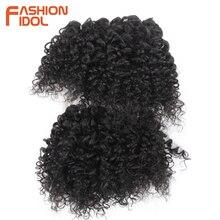 ファッションアイドルアフロキンキーカーリーヘアバンドル6ピース/パック14 18インチ200グラムオンブル黄金人工毛バンドル1パック完全な頭部