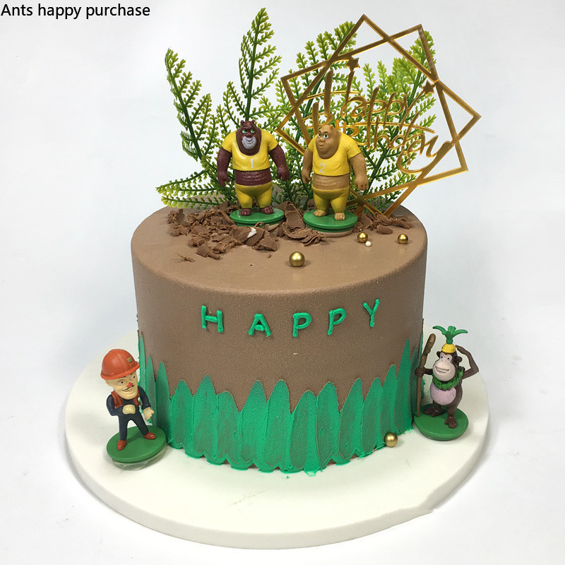 Awesome Cartoon Bear Cake Model Simulation Sample Birthday Cake Model Funny Birthday Cards Online Drosicarndamsfinfo