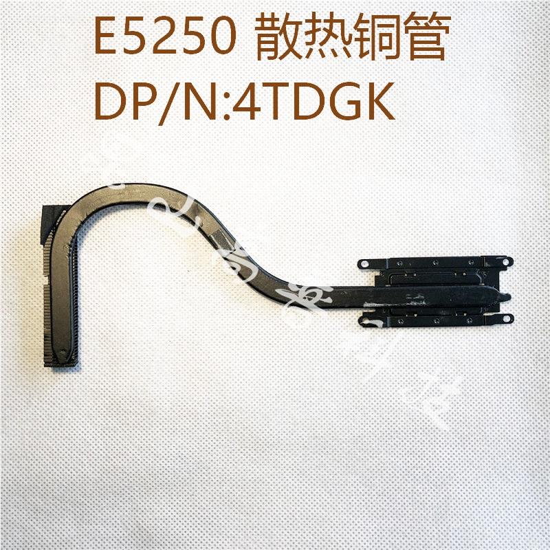 Новый оригинальный вентилятор для Dell Latitude E5250 радиатор 4TDGK 04TDGK cn-04TDGK