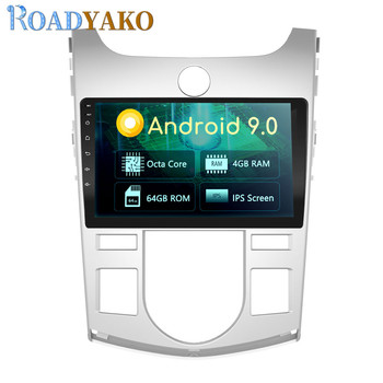 9'' Android Car Radio Multimedia player For KIA Forte 2010 - 2017 Stereo Auto Car Harness DVD GPS Navigation Autoradio 2 Din image