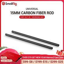 Карбоновый стержень SmallRig 15 мм длиной 18 дюймов для камеры Dslr, Rig, системы поддержки камеры 15 мм на рельсе 0871 (2 шт. в упаковке)