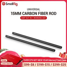 SmallRig varilla de fibra de carbono de 15mm 18 pulgadas de largo para cámara Dslr Rig Cámara 15mm sistema de soporte de riel 0871 (paquete de 2 uds)