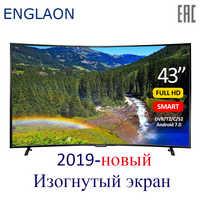 TV 43 pulgadas ENGLAON UA430SF televisión led smart TV curva televisor inteligente + TV digital TV Android7.0