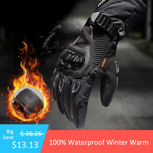 SUOMY motorcycle windproof gloves motorbike 100% Waterproof Winter warm Guantes Moto Luvas Touch Screen Motosiklet Protective