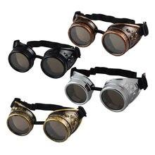 Gafas protectoras de Metal pesado para motocicleta Steampunk, gafas de estilo gótico para conductores, gafas protectoras para Cosplay, decoraciones de Halloween