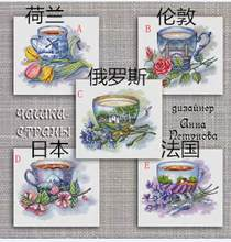 ZZ National Cup Netherlands London Japan Russia France Counted 14ct Cross Stitch Kit Cross stitch RS cotton with cross stitch(China)