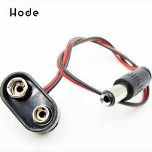 10 шт зажим для кабеля питания аккумулятора 9 В постоянного