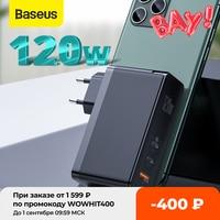 Baseus GaN Ladegerät 120W USB C PD Schnelle Ladegerät QC 4,0 QC 3,0 Schnell Lade Tragbare Telefon Ladegerät Für iPhone Macbook Laptop Tablet