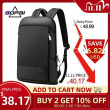 Мужской тонкий рюкзак для ноутбука BOPAI, черный сверхлегкий рюкзак унисекс для работы в офисе 15,6 дюймов