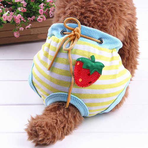 ใหม่สัตว์เลี้ยงสุนัขสุนัขสุนัขน่ารักสุขาภิบาลกางเกง Panty ลายผ้าอ้อม