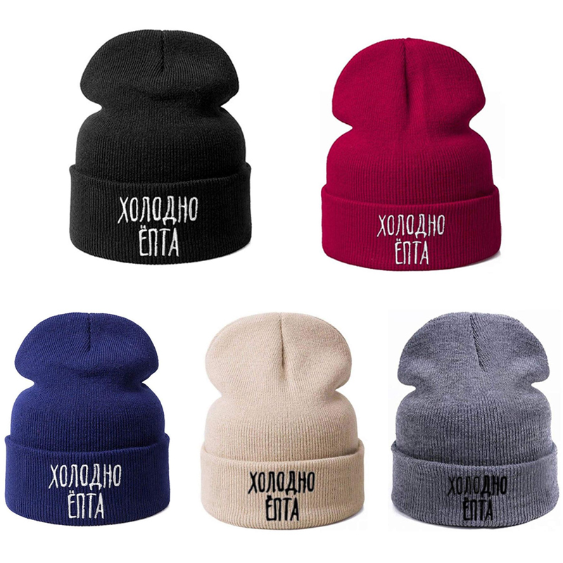 Letter Donot Love Winter Casual Beanies For Men Women Fashion Knitted Winter Hat Solid Color Street Beanie Hat Bonnet Unisex Cap
