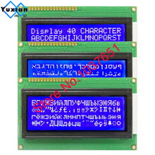 1pcs Russian cyrillic english font  language 20*4 2004 lcd display module green blue  LC2041