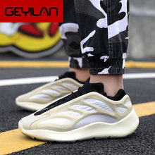 Men Casual Shoes Outdoor Brand Sneakers